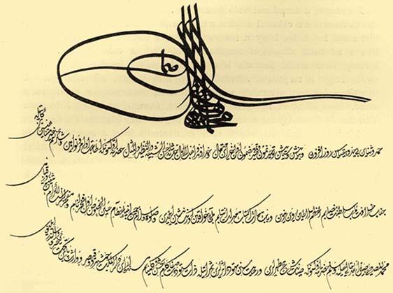 Documento Turco Trattato di pace Vàsvar