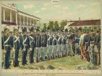 Scioglimento della Reale Ducale Brigata Estense